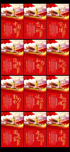 中国梦标语展板