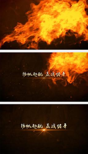 火焰震撼企业开场片头PR模板