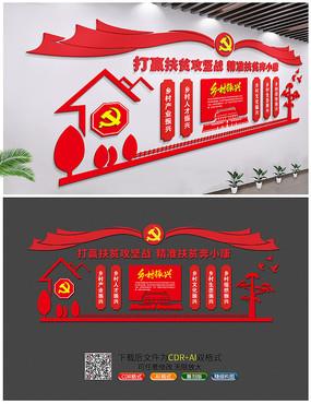精准扶贫乡村振新政府文化墙