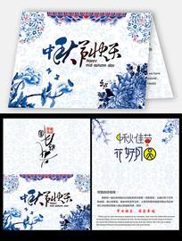 蓝色青花瓷中秋节贺卡