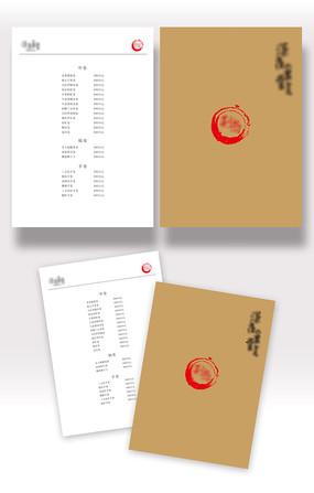 中国风餐饮菜谱菜单