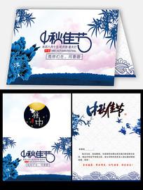 中国风青花瓷中秋节贺卡