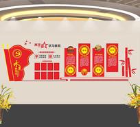 党建走廊文化墙