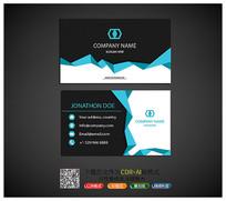 蓝色创意企业公司名片设计