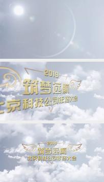天空标志logo片头AE模板