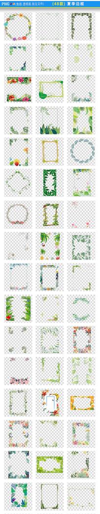 夏季绿叶花卉边框png素材