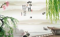 中式山水情柳叶燕子背景墙