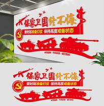 国防党建军队部队文化墙