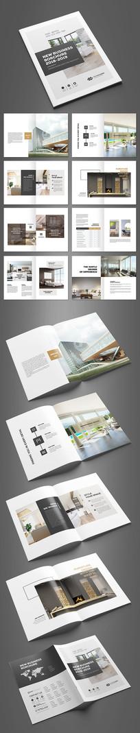 简约时尚家居家居画册设计模板
