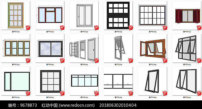 家装工装 窗户推开窗 滑动窗图片