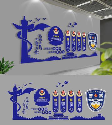 警队警营文化墙设计