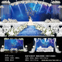 蓝色浪漫婚礼舞台背景