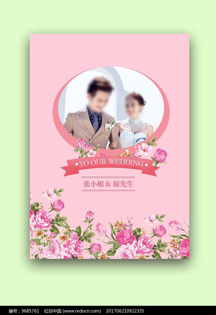 玫瑰花婚礼水牌图片