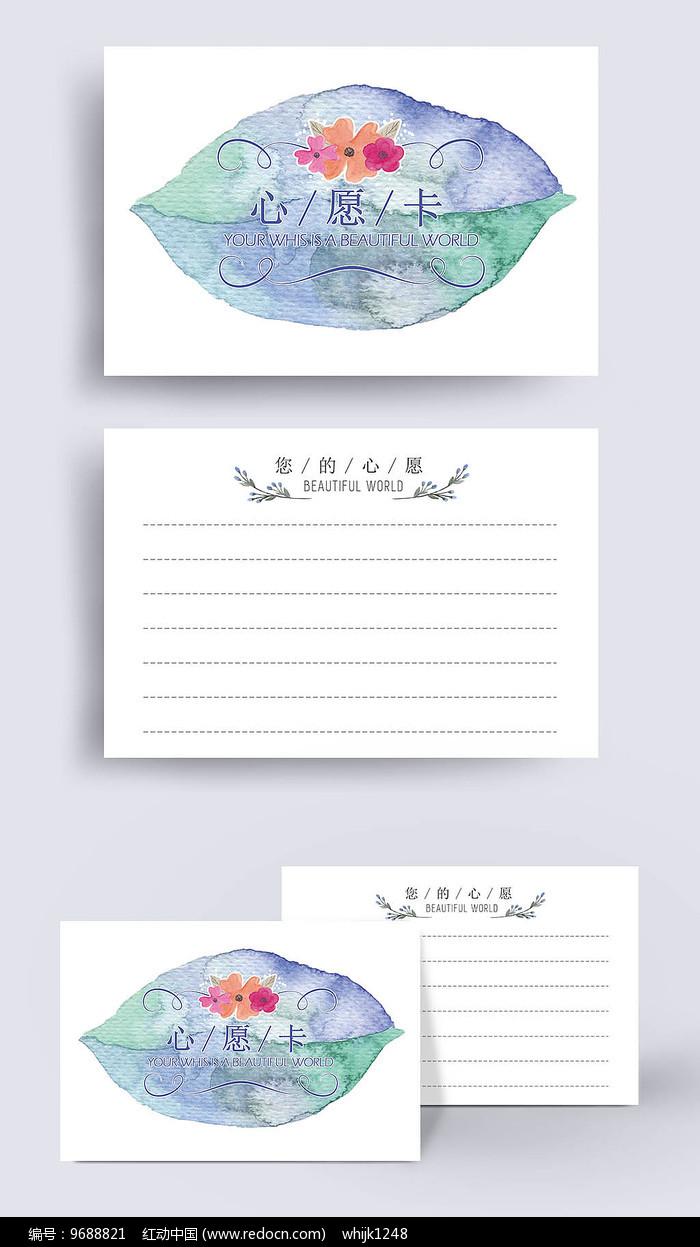 叶子心愿卡名信片图片