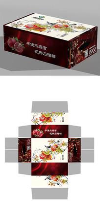 中國風紅色水果包裝箱