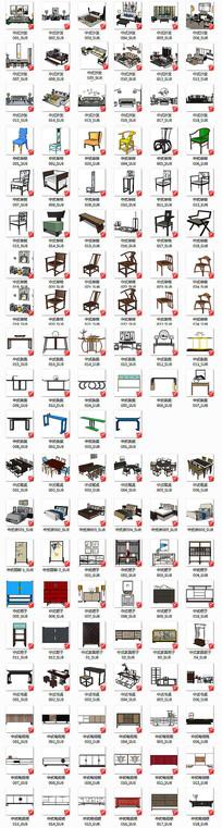 中式 新中式家具软装