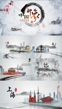 水墨中国城市印象片头AE模板
