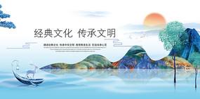 中国风背景板设计