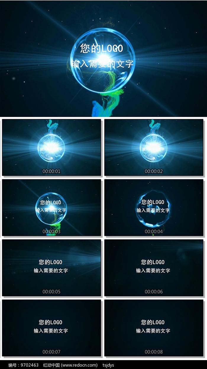 pr能量球爆炸logo演绎视频模板图片