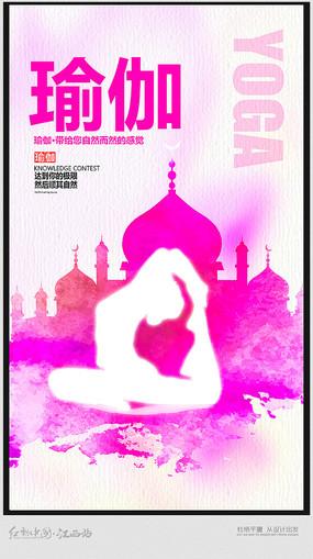 美体塑身瑜伽_水彩瑜伽宣传海报图片_海报设计_编号9925657_红动中国