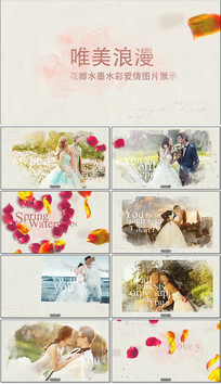 唯美花瓣水墨水彩婚礼AE模板