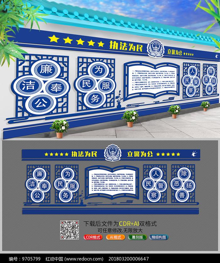 户外安全宣传文化墙展板设计图片