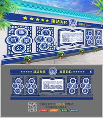 户外安全宣传文化墙展板设计