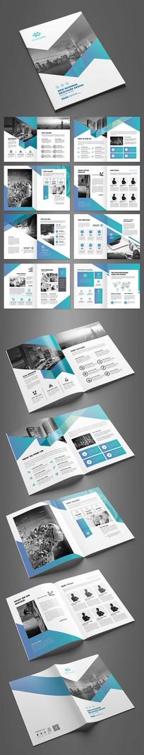 蓝色创意企业文化画册设计模板