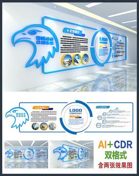 共创未来企业文化墙设计