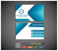 蓝色商务名片设计模板