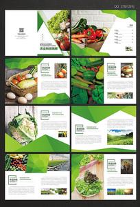 农业科技画册