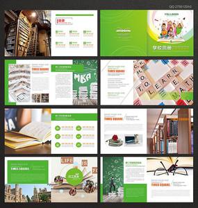 培教育画册设计