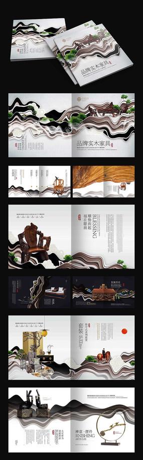 实木家具中国风品质画册 AI
