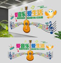 大型音乐教室文化墙