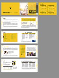 教育类产品画册排版设计