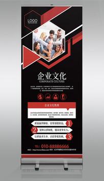 黑红色企业文化易拉宝模板