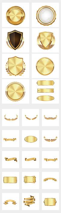 黄金徽章模板