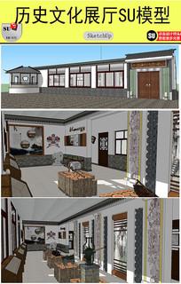 历史文化展 厅模型
