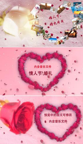 玫瑰花瓣飘落情人节婚礼模板