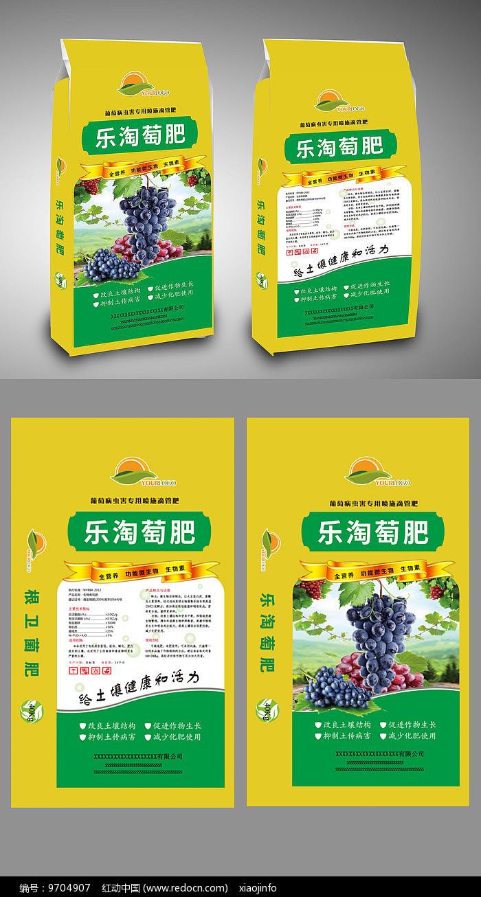 生物肥料包装版式设计图片