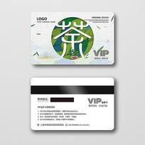 创意绿色茶艺VIP会员卡