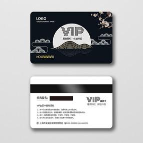 黑色高档酒店VIP会员卡