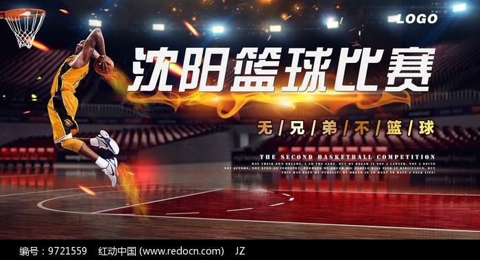 篮球赛创意背景板