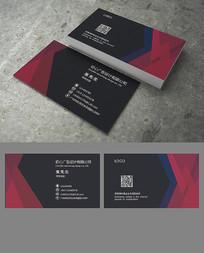 红黑高端商务名片