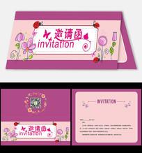 可爱邀请函
