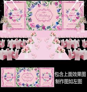 蓝粉色花卉婚礼舞台背景