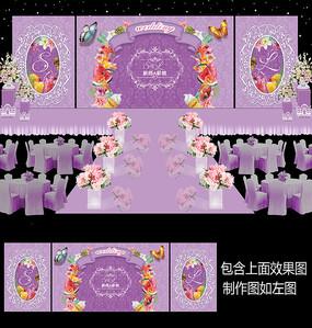 浪漫紫色婚礼舞台背景板