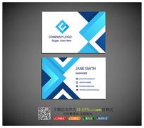 蓝色商务房地产个人名片设计