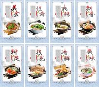 面食文化美食展板