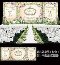 香槟金田园风森系婚礼背景